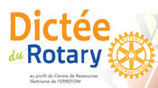 Dictée Nationale du Rotary - 19 mars 2016 - Caen.