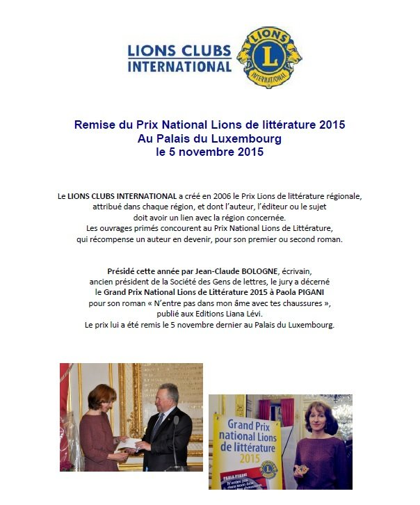 remise du prix national lions de litt rature 2015 au palais du luxembourg 5 novembre 2015. Black Bedroom Furniture Sets. Home Design Ideas